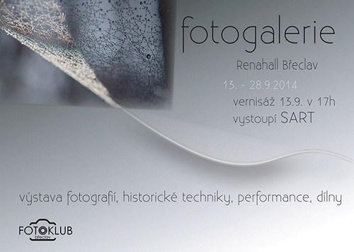 Fotogalerie – první výstava Fotoklubu Břeclav